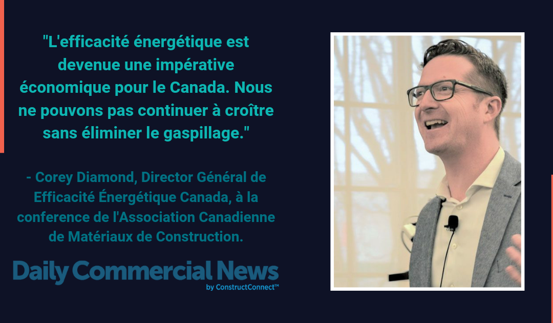 Le secteur de l'efficacité énergétique est sur le point de connaître une avancée majeure, les membres du MCAC ont entendu