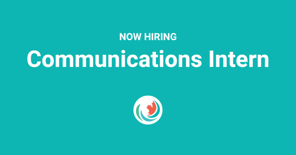 Now Hiring: Communications Intern